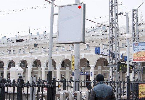 Indoor №201985 в городе Одесса (Одесская область), размещение наружной рекламы, IDMedia-аренда по самым низким ценам!