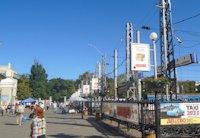 Indoor №201990 в городе Одесса (Одесская область), размещение наружной рекламы, IDMedia-аренда по самым низким ценам!
