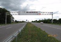 Арка №201992 в городе Полтава (Полтавская область), размещение наружной рекламы, IDMedia-аренда по самым низким ценам!