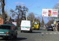 Билборд №202003 в городе Полтава (Полтавская область), размещение наружной рекламы, IDMedia-аренда по самым низким ценам!