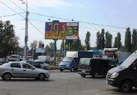 Билборд №202018 в городе Полтава (Полтавская область), размещение наружной рекламы, IDMedia-аренда по самым низким ценам!