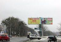 Билборд №202023 в городе Полтава (Полтавская область), размещение наружной рекламы, IDMedia-аренда по самым низким ценам!