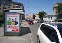 Ситилайт №202193 в городе Харьков (Харьковская область), размещение наружной рекламы, IDMedia-аренда по самым низким ценам!
