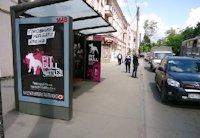 Ситилайт №202203 в городе Харьков (Харьковская область), размещение наружной рекламы, IDMedia-аренда по самым низким ценам!