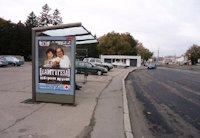 Ситилайт №202213 в городе Харьков (Харьковская область), размещение наружной рекламы, IDMedia-аренда по самым низким ценам!