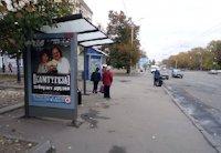 Ситилайт №202215 в городе Харьков (Харьковская область), размещение наружной рекламы, IDMedia-аренда по самым низким ценам!
