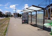 Ситилайт №202218 в городе Харьков (Харьковская область), размещение наружной рекламы, IDMedia-аренда по самым низким ценам!