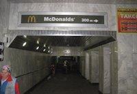 Indoor №202465 в городе Харьков (Харьковская область), размещение наружной рекламы, IDMedia-аренда по самым низким ценам!