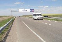 Арка №202617 в городе Черкассы (Черкасская область), размещение наружной рекламы, IDMedia-аренда по самым низким ценам!