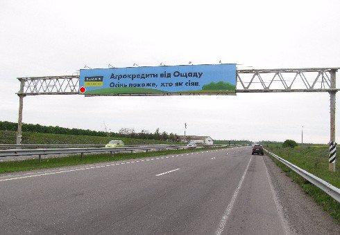 Арка №202618 в городе Черкассы (Черкасская область), размещение наружной рекламы, IDMedia-аренда по самым низким ценам!