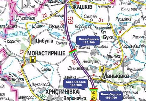 IDMedia Арендовать и разместить Арку в городе Черкассы (Черкасская область) №202618 схема