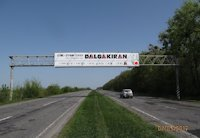 Арка №202619 в городе Черкассы (Черкасская область), размещение наружной рекламы, IDMedia-аренда по самым низким ценам!