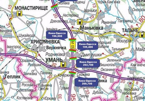 IDMedia Арендовать и разместить Арку в городе Черкассы (Черкасская область) №202621 схема