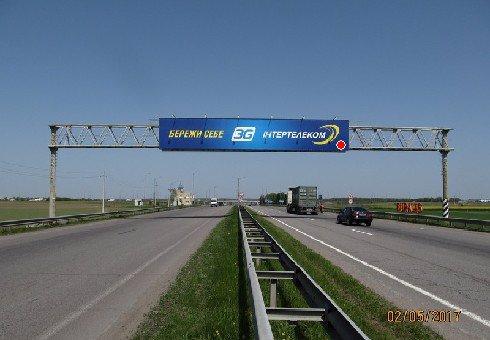 Арка №202622 в городе Черкассы (Черкасская область), размещение наружной рекламы, IDMedia-аренда по самым низким ценам!