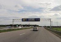 Арка №202623 в городе Черкассы (Черкасская область), размещение наружной рекламы, IDMedia-аренда по самым низким ценам!