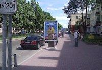 Ситилайт №202796 в городе Чернигов (Черниговская область), размещение наружной рекламы, IDMedia-аренда по самым низким ценам!