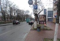 Ситилайт №202800 в городе Чернигов (Черниговская область), размещение наружной рекламы, IDMedia-аренда по самым низким ценам!
