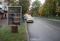 Ситилайт №202802 в городе Чернигов (Черниговская область), размещение наружной рекламы, IDMedia-аренда по самым низким ценам!
