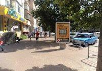 Ситилайт №202827 в городе Чернигов (Черниговская область), размещение наружной рекламы, IDMedia-аренда по самым низким ценам!