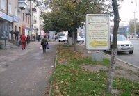 Ситилайт №202833 в городе Чернигов (Черниговская область), размещение наружной рекламы, IDMedia-аренда по самым низким ценам!