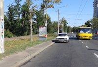 Ситилайт №202969 в городе Одесса (Одесская область), размещение наружной рекламы, IDMedia-аренда по самым низким ценам!