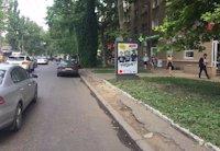 Ситилайт №202980 в городе Одесса (Одесская область), размещение наружной рекламы, IDMedia-аренда по самым низким ценам!