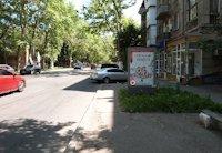 Ситилайт №202984 в городе Одесса (Одесская область), размещение наружной рекламы, IDMedia-аренда по самым низким ценам!