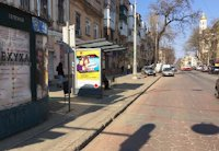Остановка №203158 в городе Одесса (Одесская область), размещение наружной рекламы, IDMedia-аренда по самым низким ценам!
