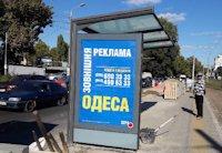 Остановка №203178 в городе Одесса (Одесская область), размещение наружной рекламы, IDMedia-аренда по самым низким ценам!