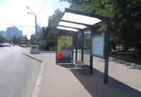 Остановка №203450 в городе Одесса (Одесская область), размещение наружной рекламы, IDMedia-аренда по самым низким ценам!