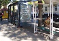 Остановка №203455 в городе Одесса (Одесская область), размещение наружной рекламы, IDMedia-аренда по самым низким ценам!
