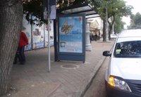 Остановка №203457 в городе Одесса (Одесская область), размещение наружной рекламы, IDMedia-аренда по самым низким ценам!