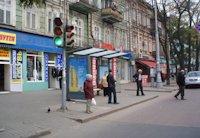 Остановка №203459 в городе Одесса (Одесская область), размещение наружной рекламы, IDMedia-аренда по самым низким ценам!