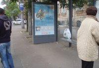 Остановка №203462 в городе Одесса (Одесская область), размещение наружной рекламы, IDMedia-аренда по самым низким ценам!