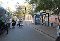 Остановка №203494 в городе Одесса (Одесская область), размещение наружной рекламы, IDMedia-аренда по самым низким ценам!