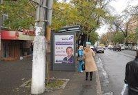 Остановка №203495 в городе Одесса (Одесская область), размещение наружной рекламы, IDMedia-аренда по самым низким ценам!