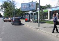Остановка №203520 в городе Одесса (Одесская область), размещение наружной рекламы, IDMedia-аренда по самым низким ценам!