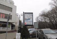 Скролл №203561 в городе Одесса (Одесская область), размещение наружной рекламы, IDMedia-аренда по самым низким ценам!