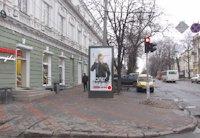 Скролл №203601 в городе Одесса (Одесская область), размещение наружной рекламы, IDMedia-аренда по самым низким ценам!