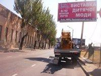 Билборд №204228 в городе Одесса (Одесская область), размещение наружной рекламы, IDMedia-аренда по самым низким ценам!