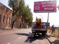 Билборд №204229 в городе Одесса (Одесская область), размещение наружной рекламы, IDMedia-аренда по самым низким ценам!