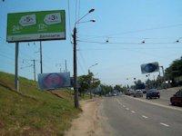 Билборд №204232 в городе Одесса (Одесская область), размещение наружной рекламы, IDMedia-аренда по самым низким ценам!