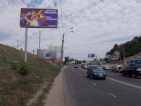 Билборд №204234 в городе Одесса (Одесская область), размещение наружной рекламы, IDMedia-аренда по самым низким ценам!