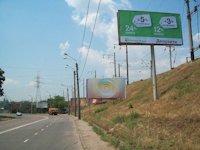 Билборд №204235 в городе Одесса (Одесская область), размещение наружной рекламы, IDMedia-аренда по самым низким ценам!