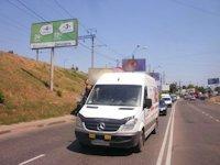 Билборд №204236 в городе Одесса (Одесская область), размещение наружной рекламы, IDMedia-аренда по самым низким ценам!