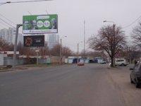 Билборд №204244 в городе Одесса (Одесская область), размещение наружной рекламы, IDMedia-аренда по самым низким ценам!