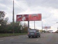 Билборд №204263 в городе Одесса (Одесская область), размещение наружной рекламы, IDMedia-аренда по самым низким ценам!