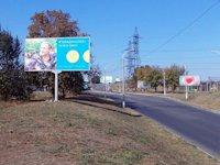 Билборд №204910 в городе Каменское(Днепродзержинск) (Днепропетровская область), размещение наружной рекламы, IDMedia-аренда по самым низким ценам!