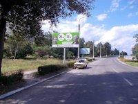 Билборд №204918 в городе Каменское(Днепродзержинск) (Днепропетровская область), размещение наружной рекламы, IDMedia-аренда по самым низким ценам!