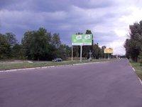 Билборд №204922 в городе Каменское(Днепродзержинск) (Днепропетровская область), размещение наружной рекламы, IDMedia-аренда по самым низким ценам!